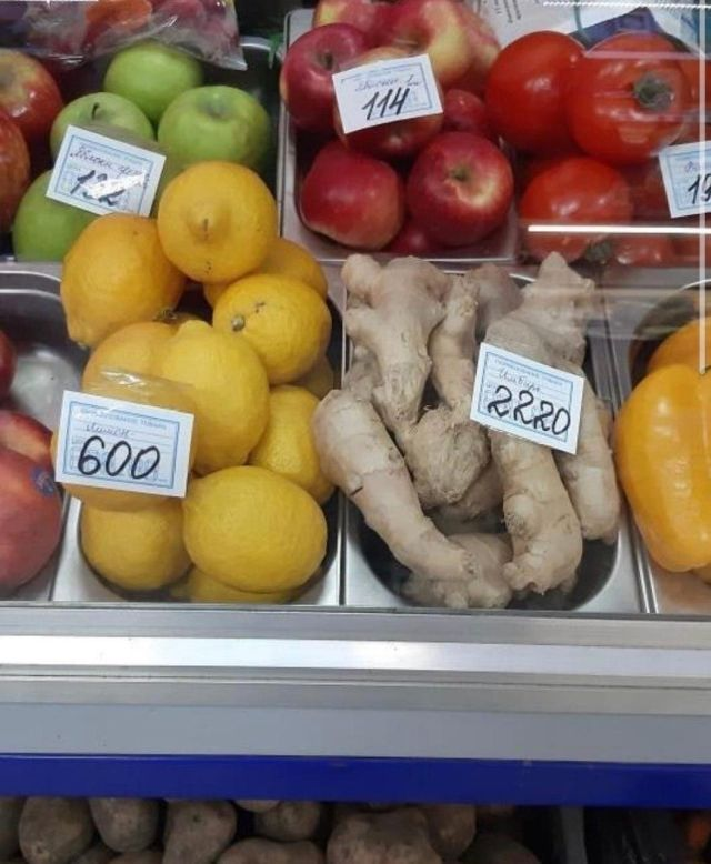 Цены на корень имбиря и лимоны