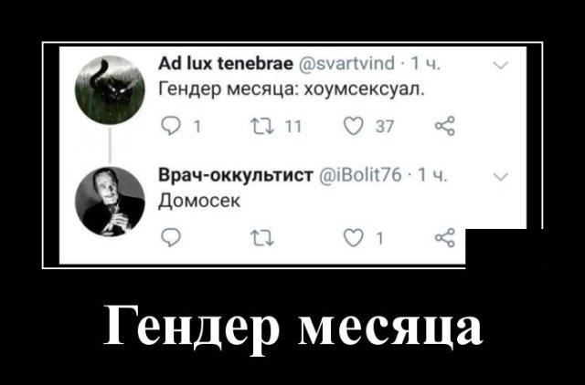 1585830061_demotivatory_06.jpg