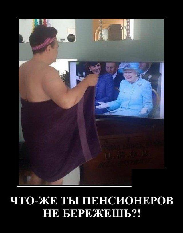 1585830075_demotivatory_14.jpg