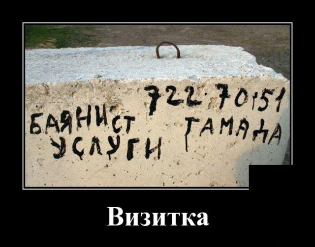 1585830115_demotivatory_19.jpg