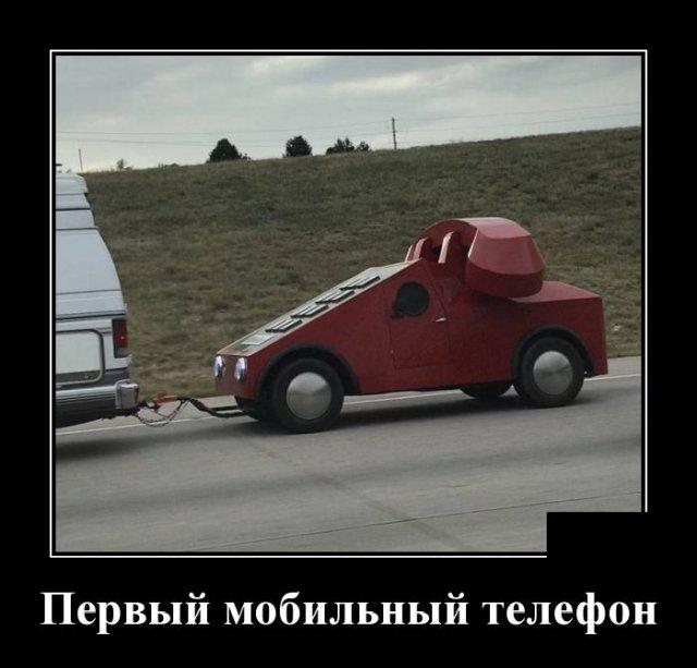 1585830133_demotivatory_02.jpg