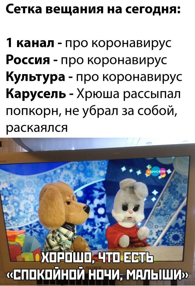 1585841215_podb_vecher_13.jpg