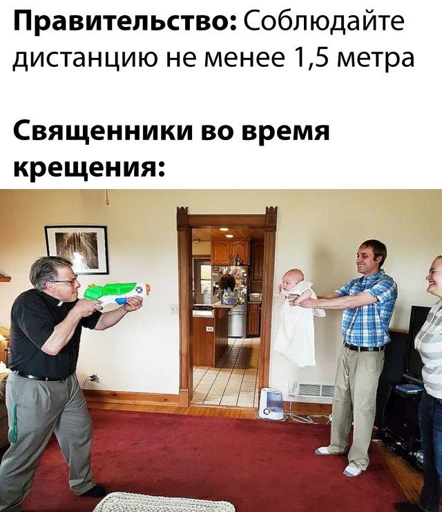1585841263_podb_vecher_03.jpg