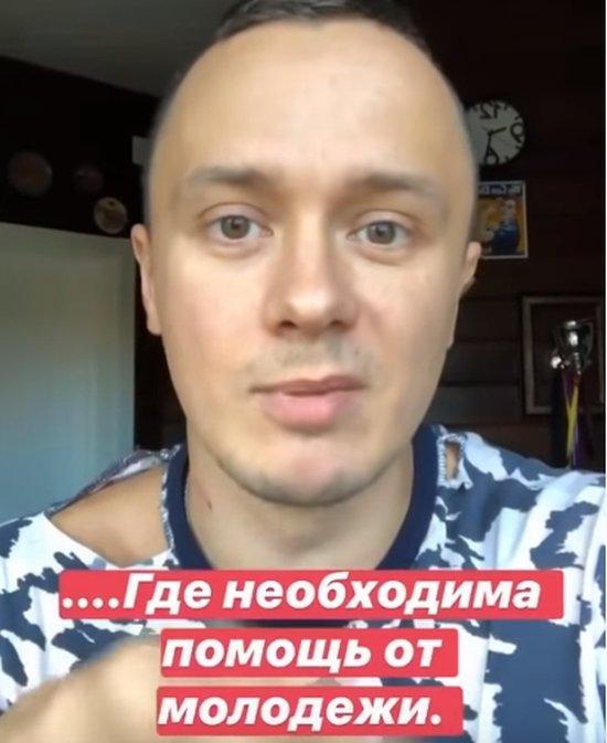 Юморист Илья Соболев пожаловался на травлю в Сети после пародии