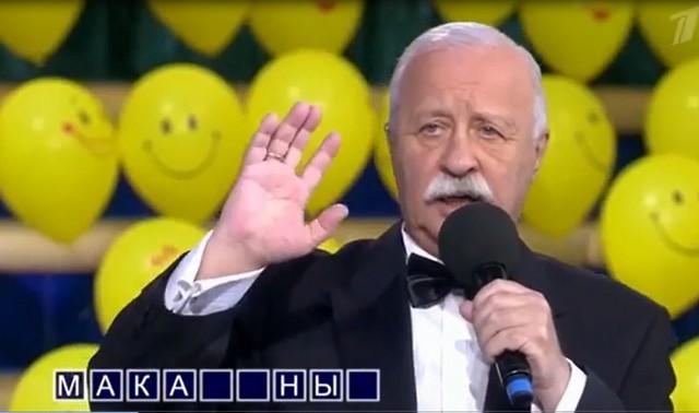 "Леонид Якубович на шоу ""Поле чудес"""