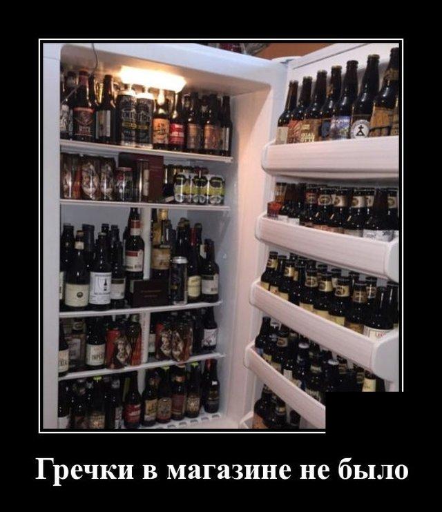 Демотиватор про гречку и алкоголь