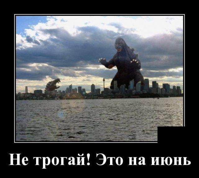 1586442189_demotivatory_02.jpg