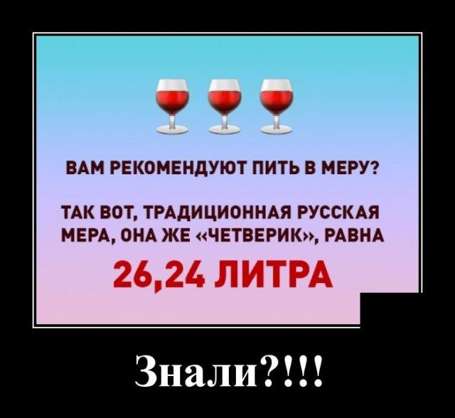 1586442210_demotivatory_01.jpg