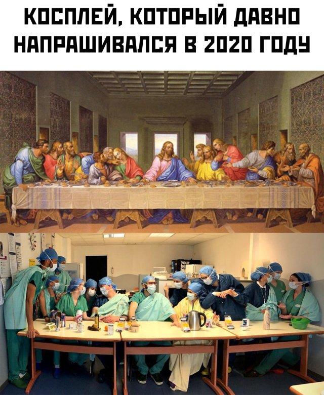 Смешные фото 15 апреля 2020