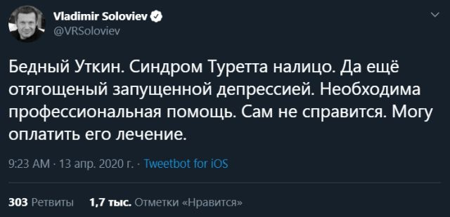 Твит Владимира Соловьева