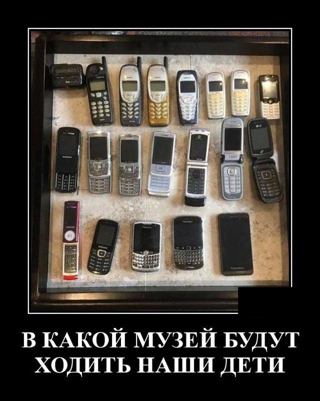 1587047130_demotivatory_17.jpg