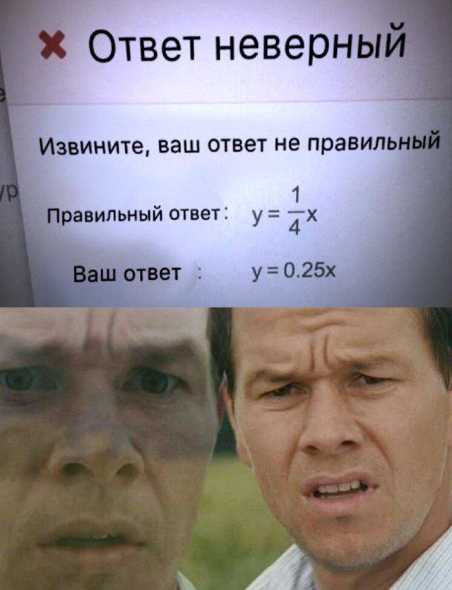 1587050794_podb_vecher_37.jpg