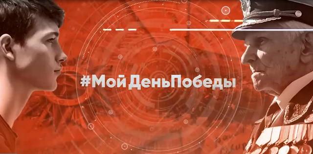 """Оригинальная реклама акции """"Мой день победы"""" от Instagram-дивы на """"Бентли"""" за 10 миллионов рублей"""