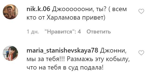 Джонни Депп зарегистрировался в Instagram. Как на это отреагировали русские? (22 фото)