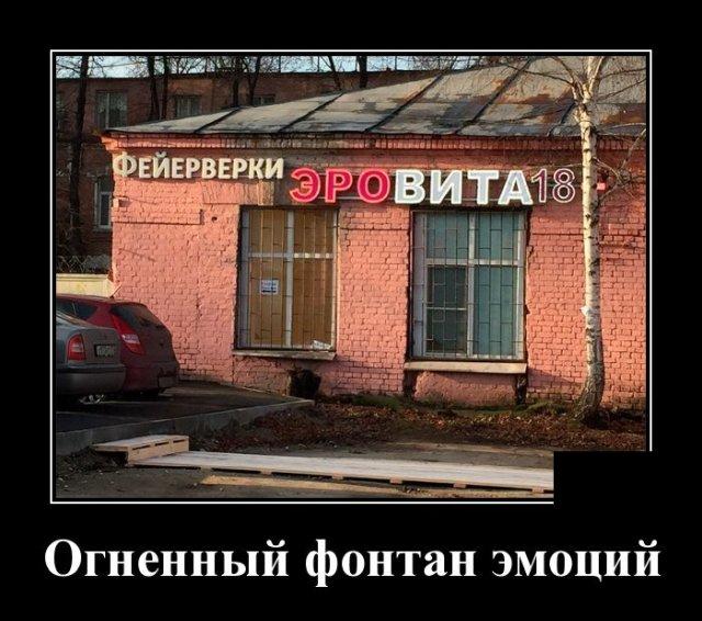 1587652357_demotivatory_02.jpg