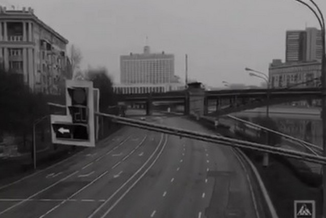 Пустая Москва