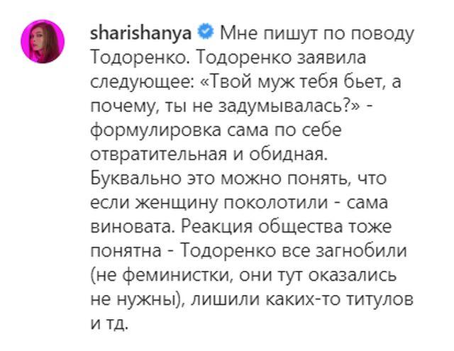 Стримерша Карина высказалась о мнении Регины Тодоренко