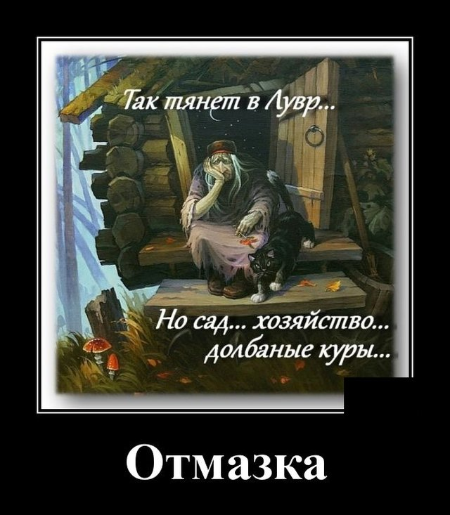 1587995107_demotivatory_16.jpg
