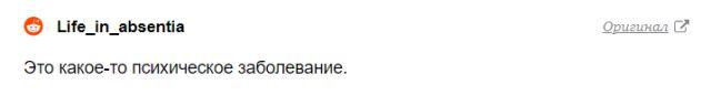 Пост про Алену Омович