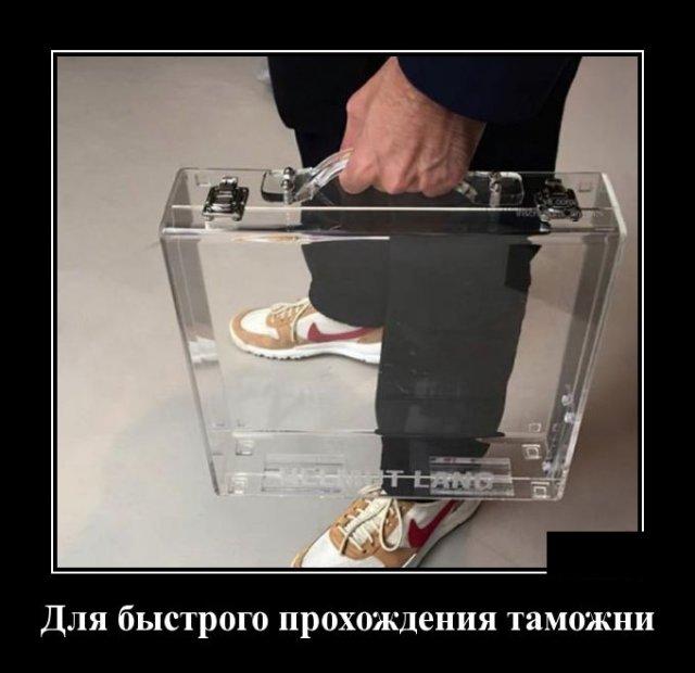 1588254220_demotivatory_13.jpg