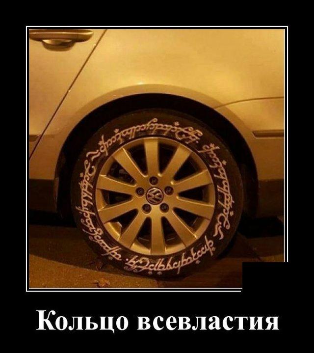 1588254238_demotivatory_01.jpg