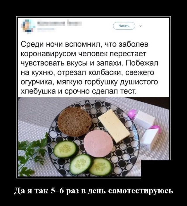 1588340967_demotivatory_19.jpg