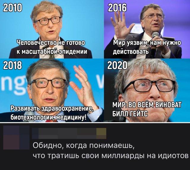 Смешные картинки 5 мая 2020