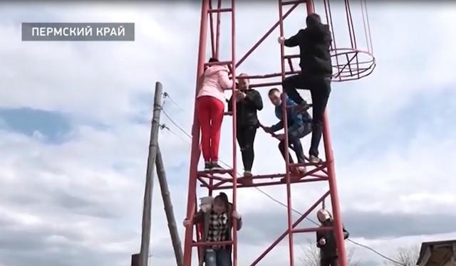 Вышка связи в Пермском крае