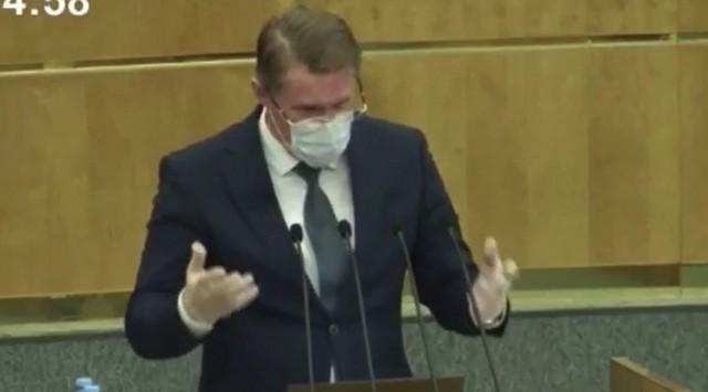 Депутат в маске