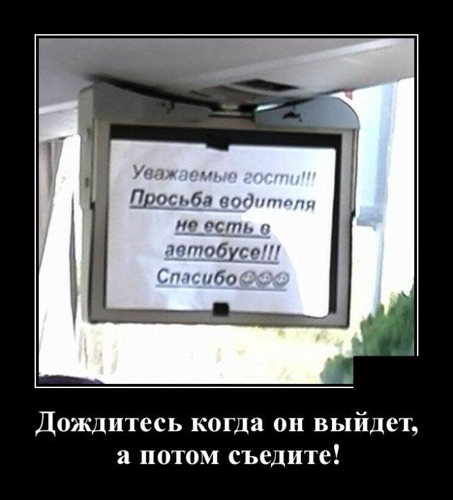 Демотиватор про объявления
