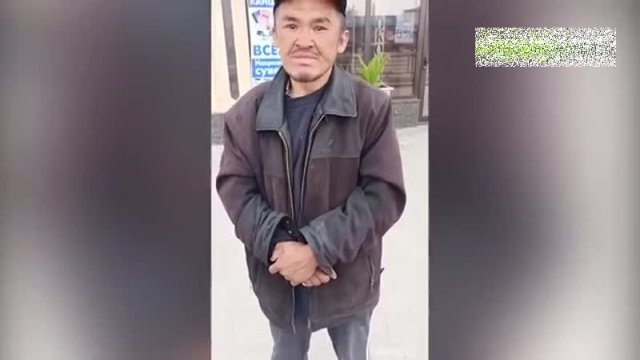 Бездомный - эрудит