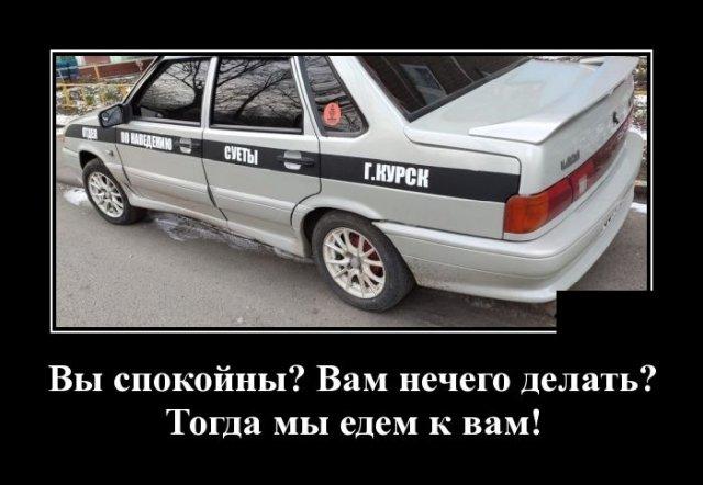 1590061299_demotivatory_07.jpg