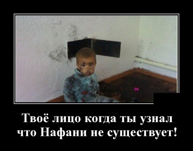 1590061321_demotivatory_03.jpg