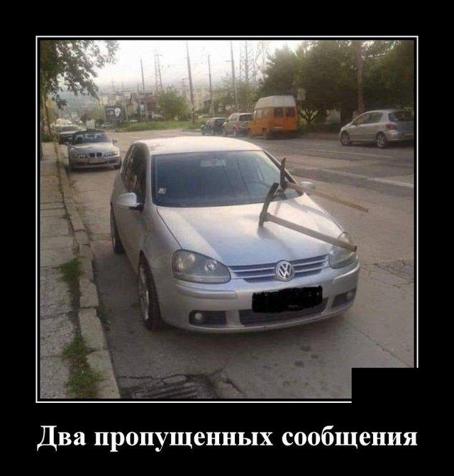 1590061323_demotivatory_15.jpg