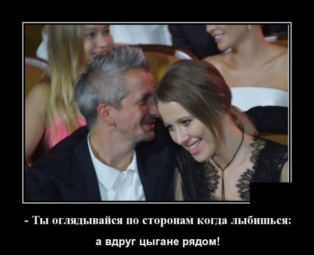 1590061338_demotivatory_04.jpg