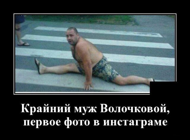 1590061358_demotivatory_13.jpg