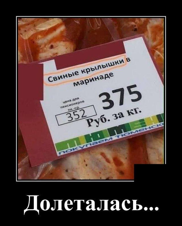 1590061378_demotivatory_05.jpg
