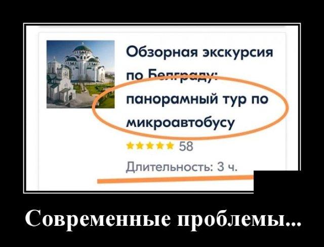 1590061383_demotivatory_18.jpg