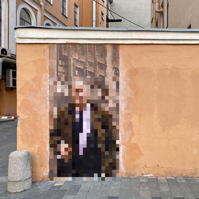 Граффити с Иосифом Бродским