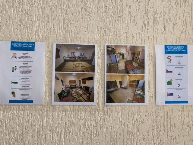 Платные камеры в Черниговском СИЗО