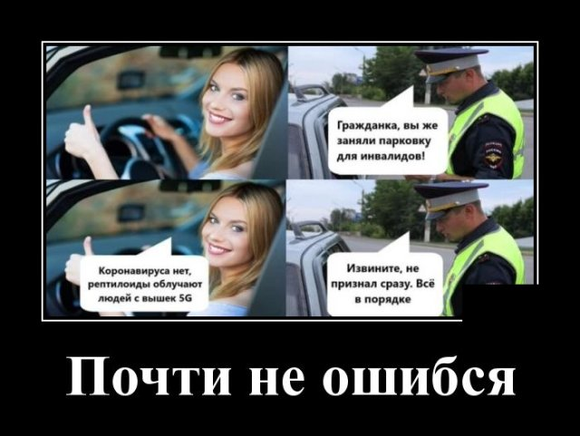 1591270429_demotivatory_05.jpg