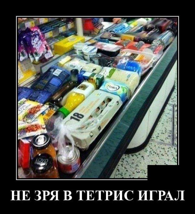 1591270457_demotivatory_09.jpg