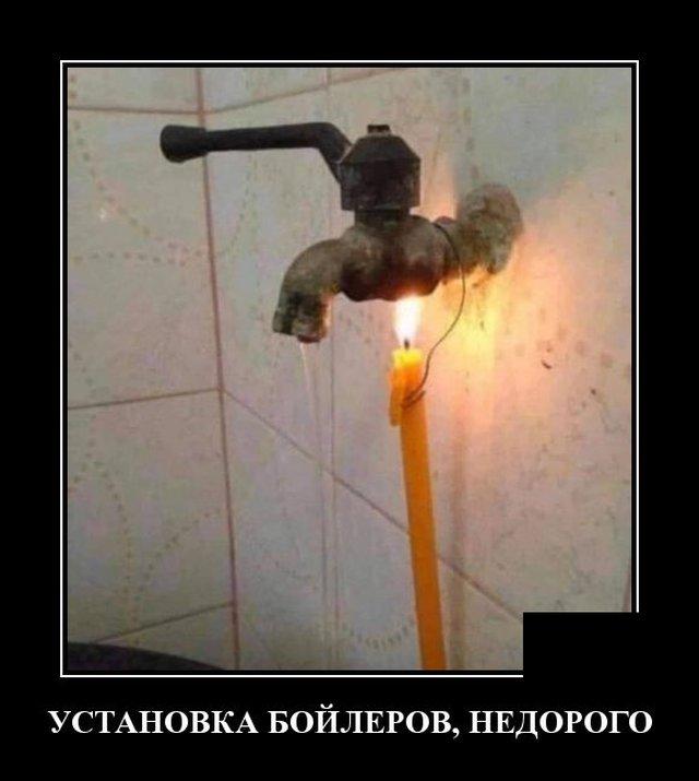 1591270495_demotivatory_01.jpg