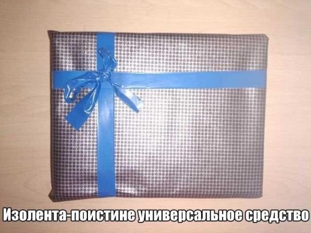 1591280616_podb_08.jpg
