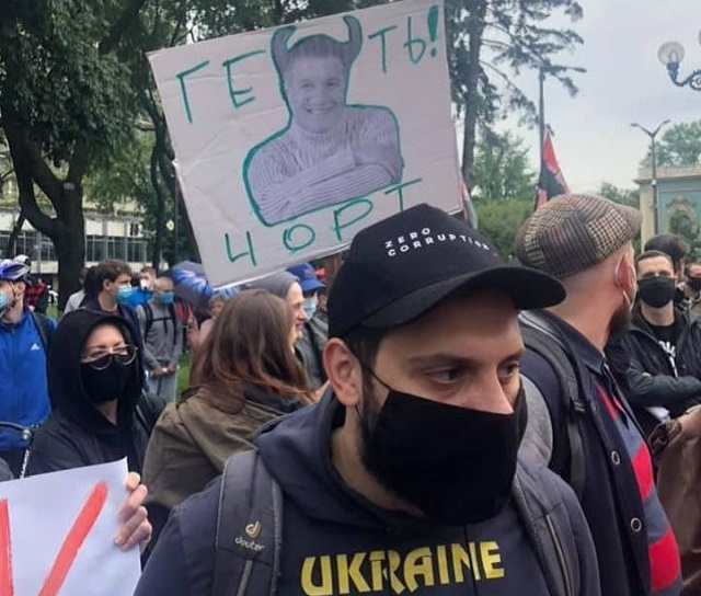 протест в укранине
