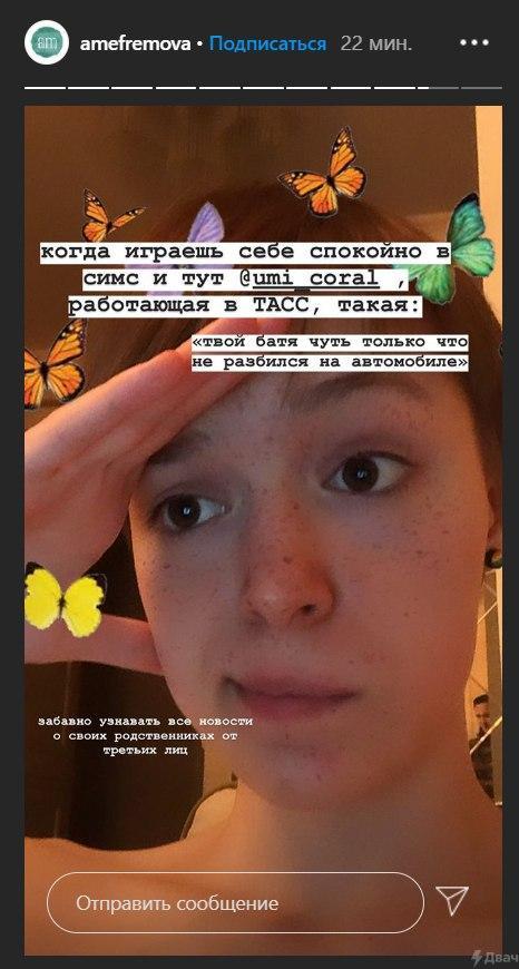 Михаил Ефремов устроил серьезное ДТП на Смоленской площади в Москве (8 видео + 2 фото)