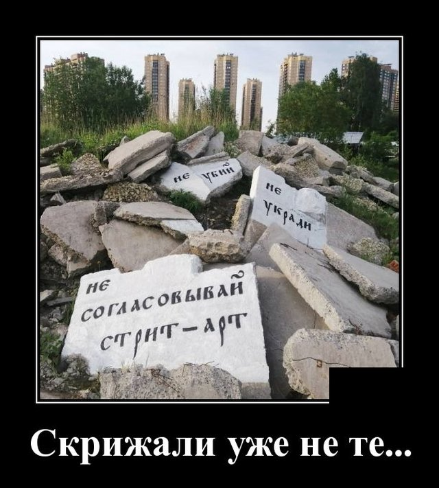 1591795939_demotivatory_03.jpg