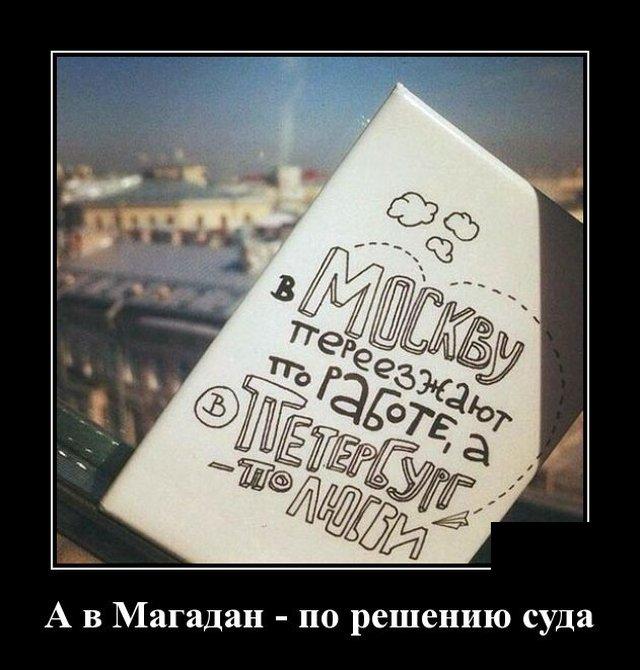 1591795974_demotivatory_01.jpg