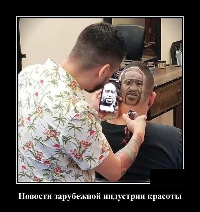 1591795996_demotivatory_13.jpg