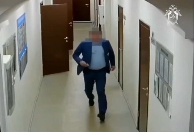 Иркутский чиновник